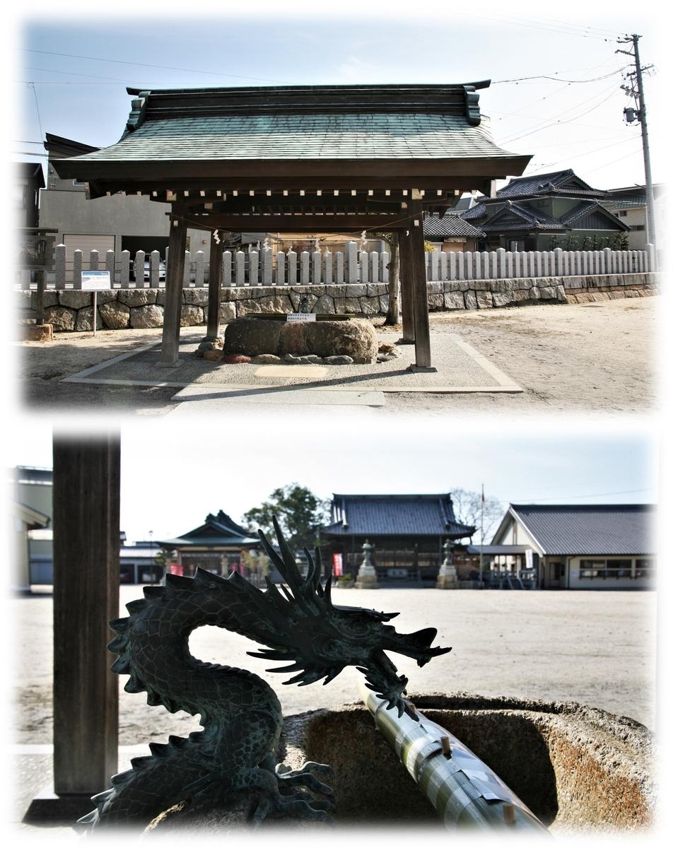 f:id:owari-nagoya55:20210307172840j:plain