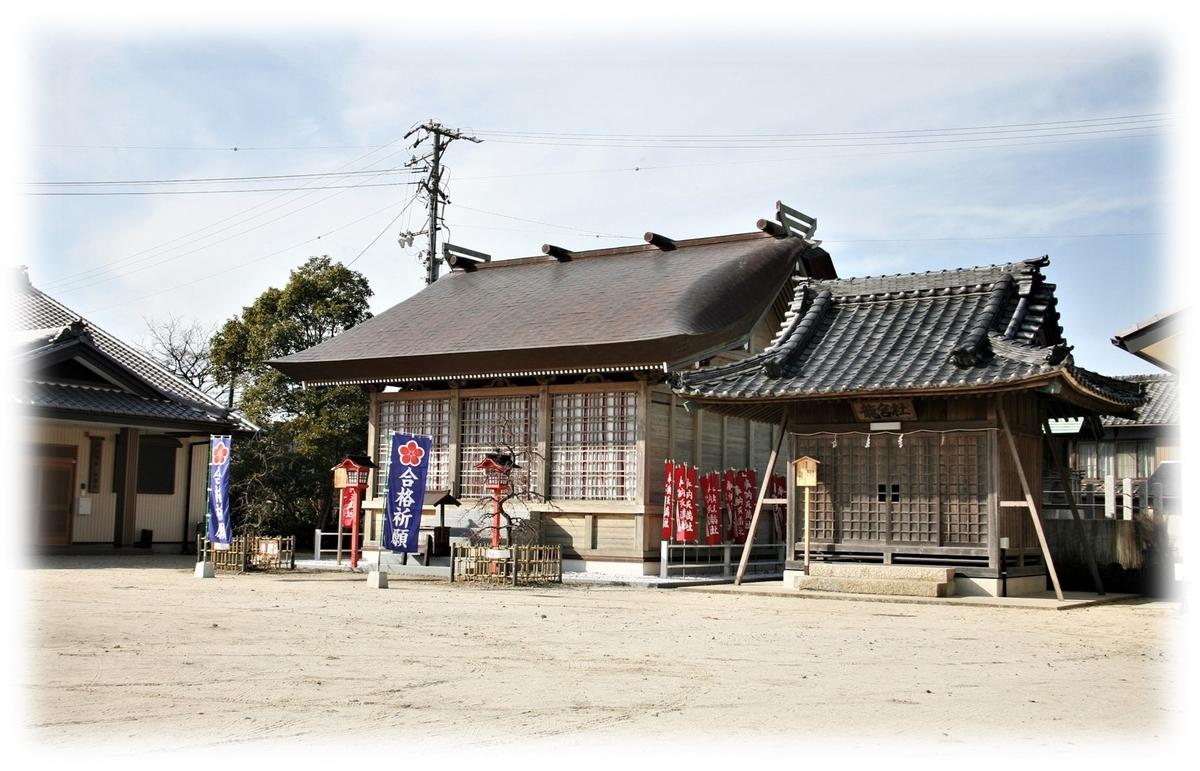 f:id:owari-nagoya55:20210307172903j:plain