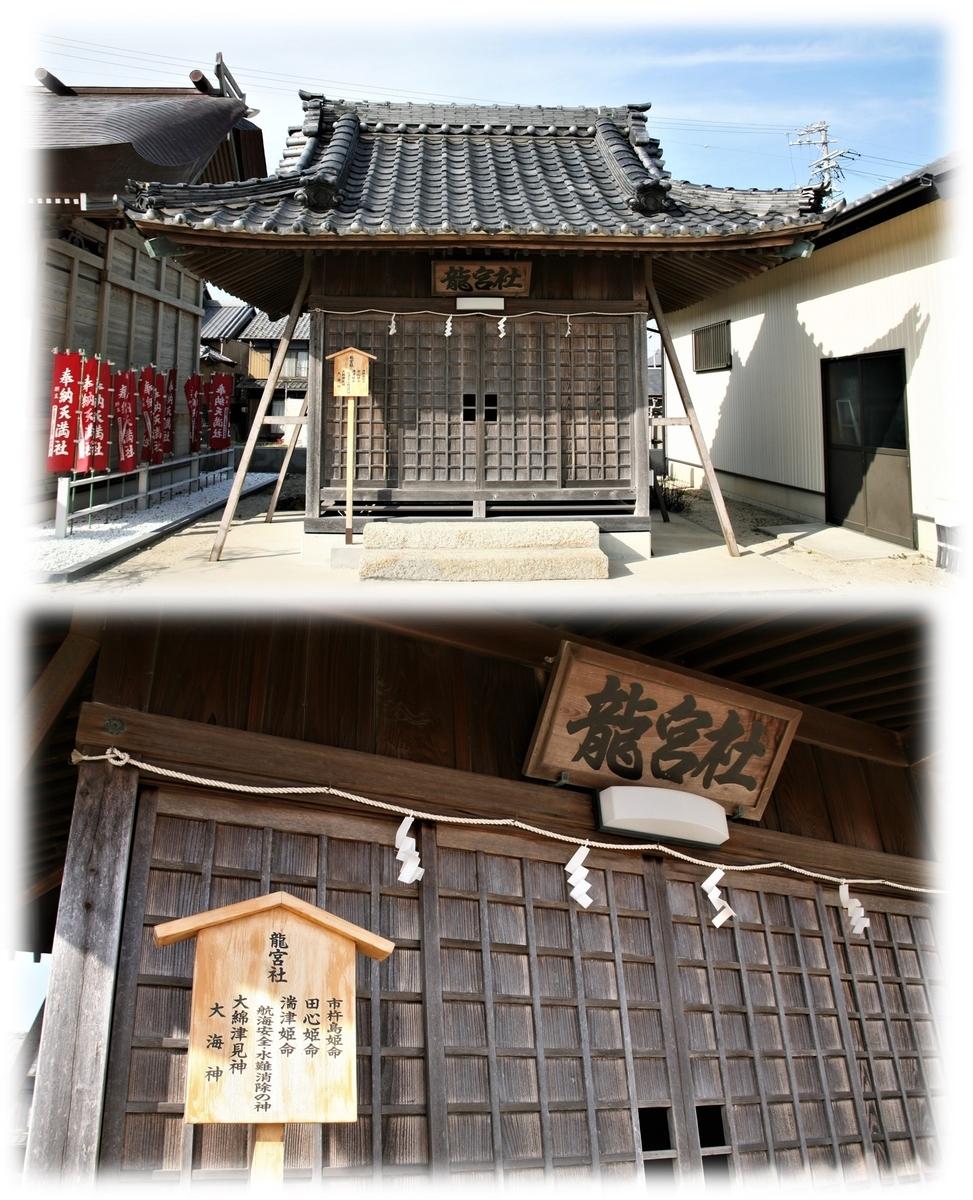 f:id:owari-nagoya55:20210307172921j:plain