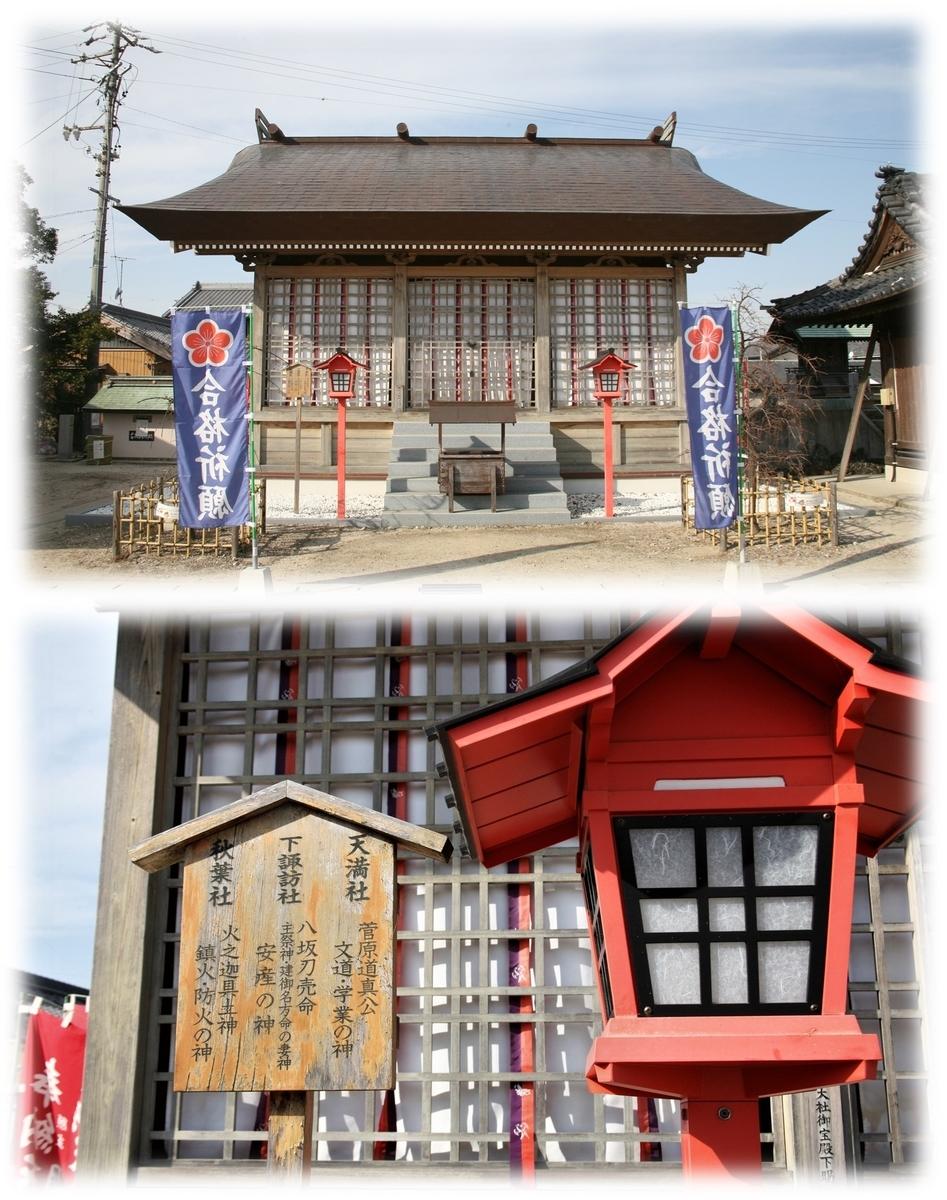 f:id:owari-nagoya55:20210307173005j:plain