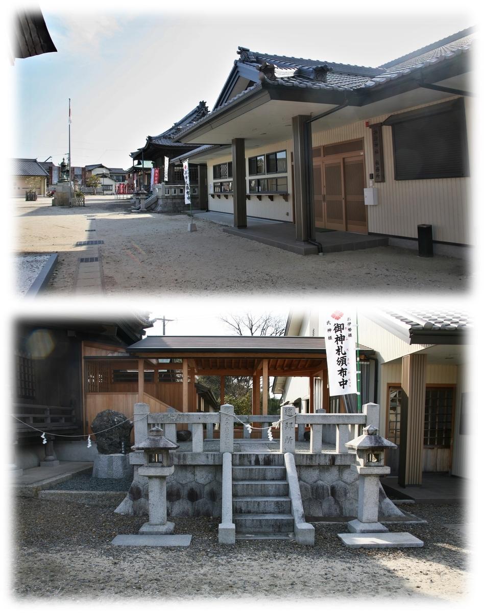 f:id:owari-nagoya55:20210307173028j:plain