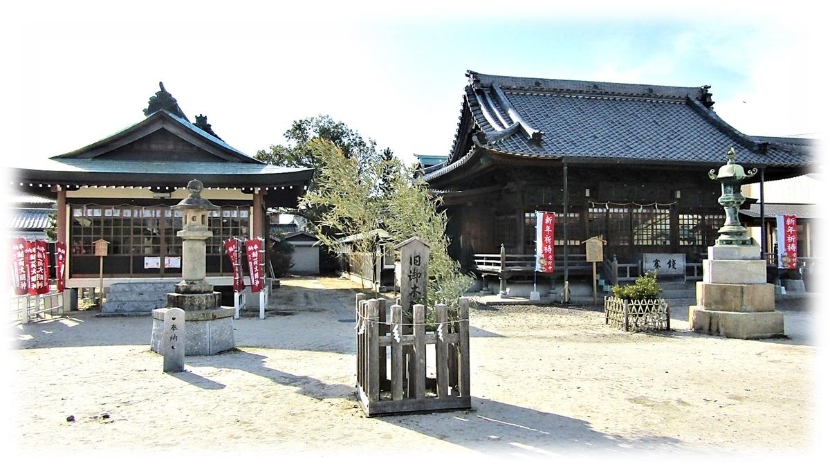 f:id:owari-nagoya55:20210307173059j:plain