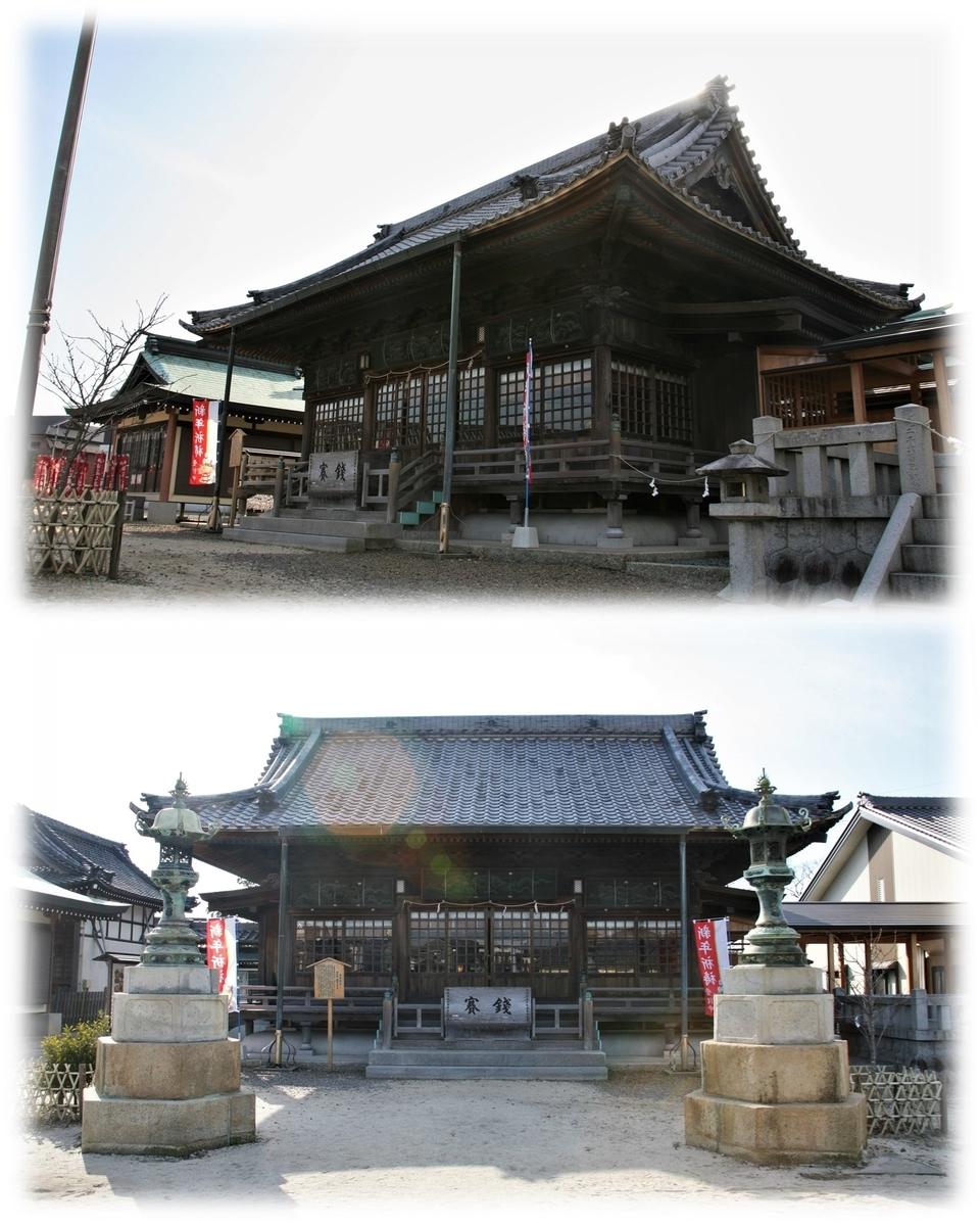 f:id:owari-nagoya55:20210307173116j:plain