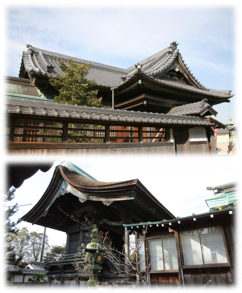 f:id:owari-nagoya55:20210307173241j:plain