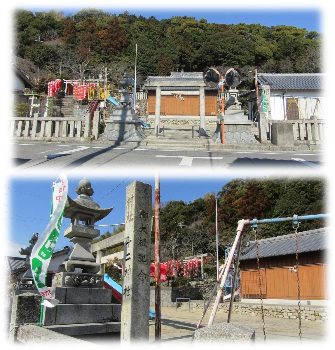 f:id:owari-nagoya55:20210313024524j:plain
