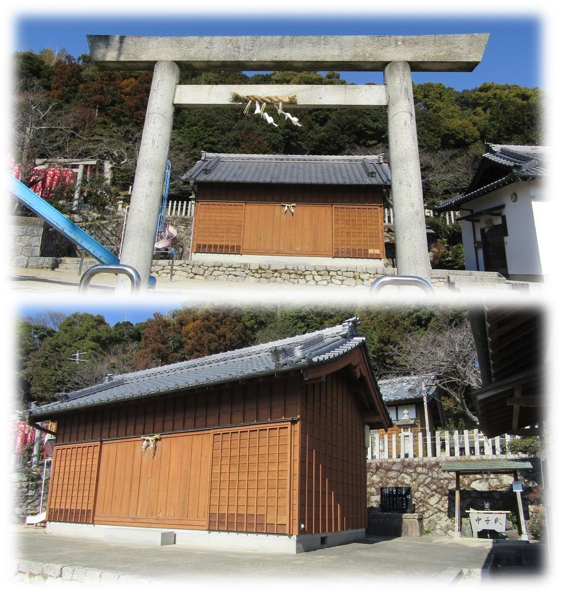 f:id:owari-nagoya55:20210313024557j:plain