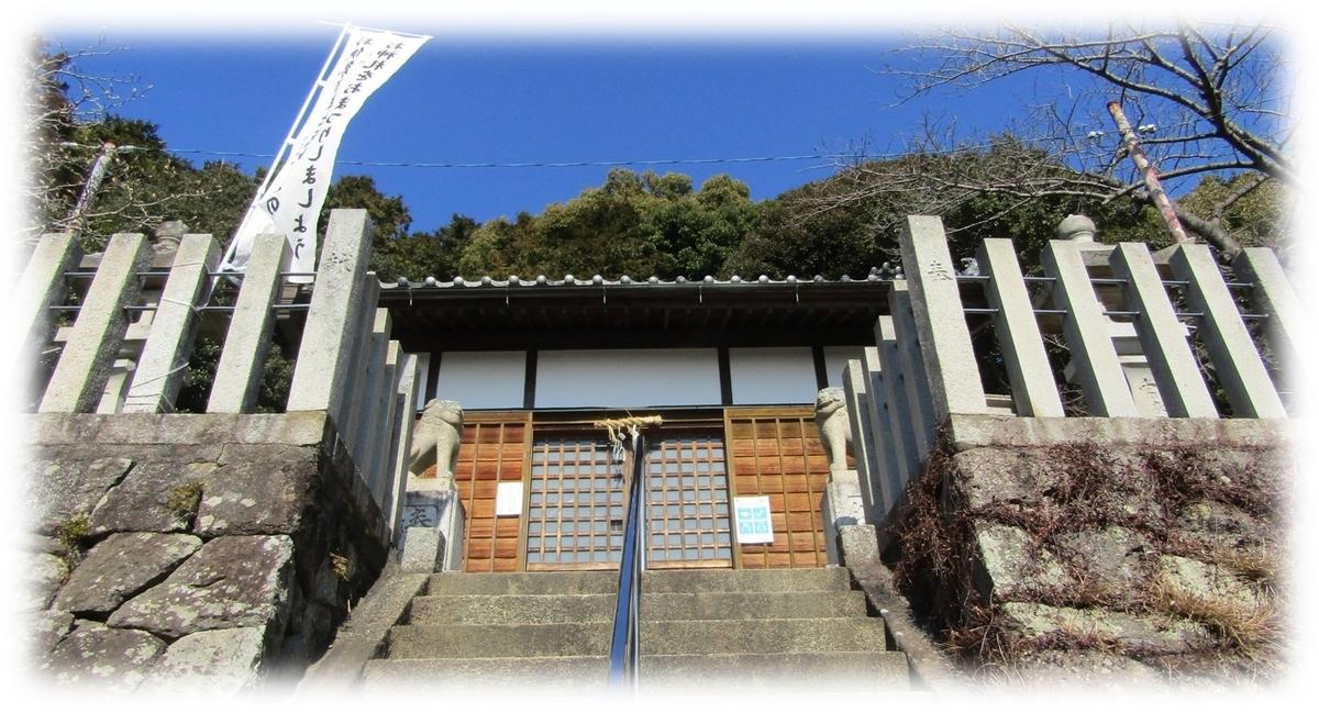 f:id:owari-nagoya55:20210313024647j:plain