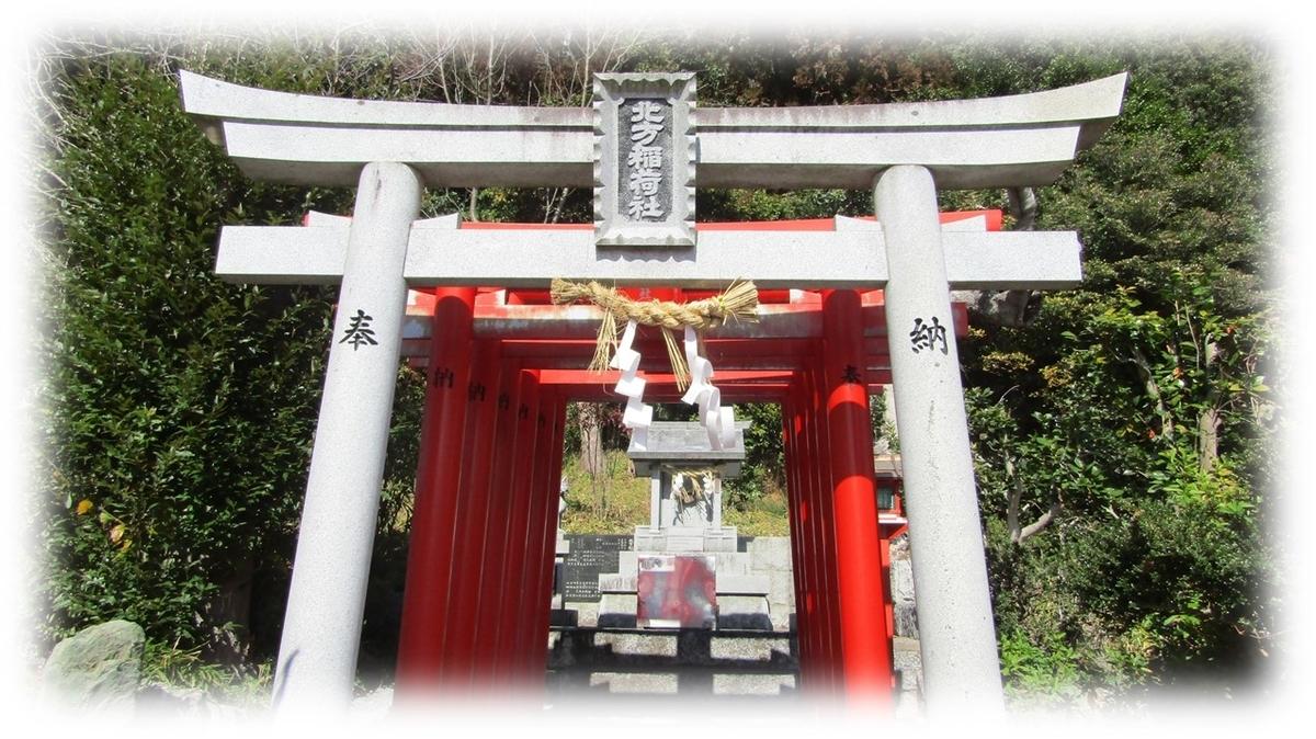 f:id:owari-nagoya55:20210313025507j:plain