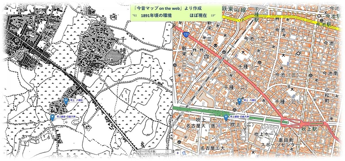 f:id:owari-nagoya55:20210314151525j:plain