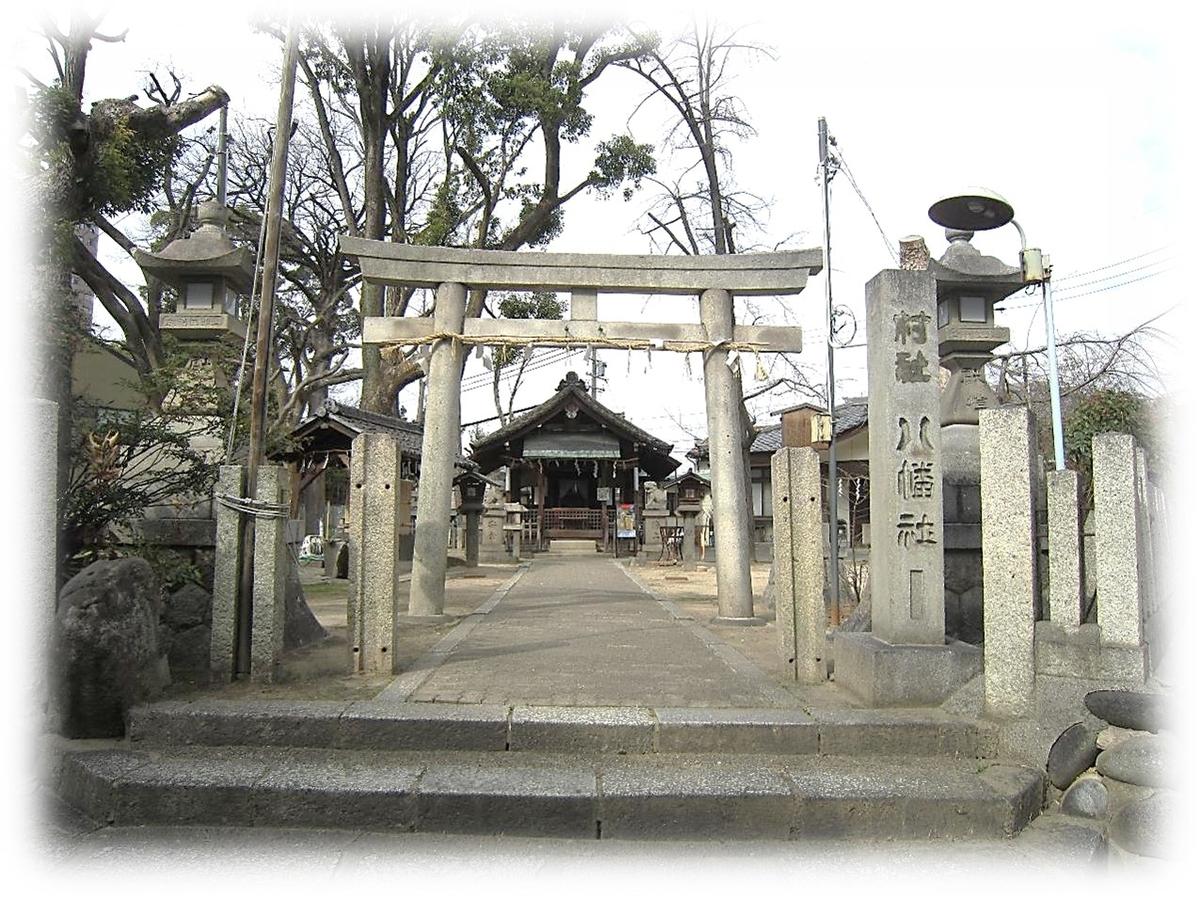 f:id:owari-nagoya55:20210314151552j:plain