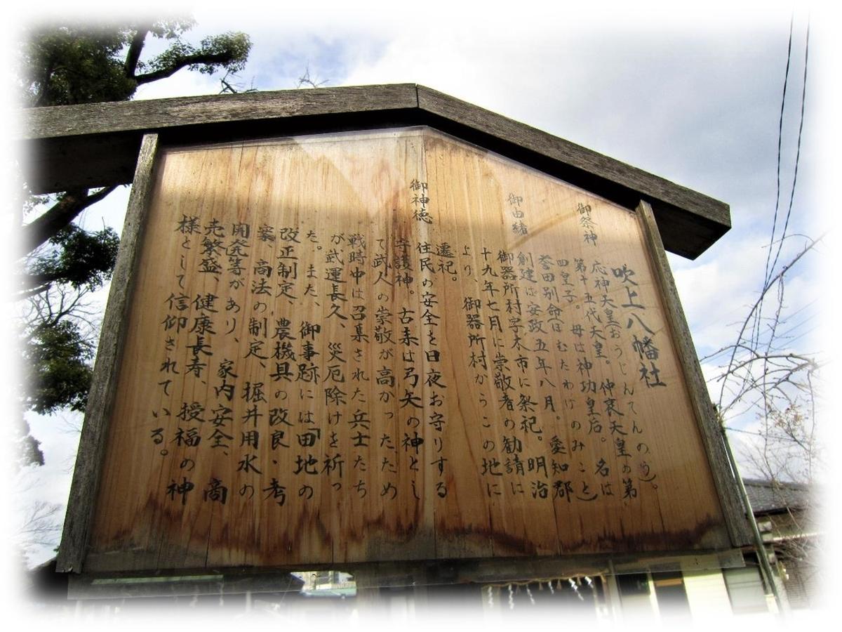 f:id:owari-nagoya55:20210314151611j:plain