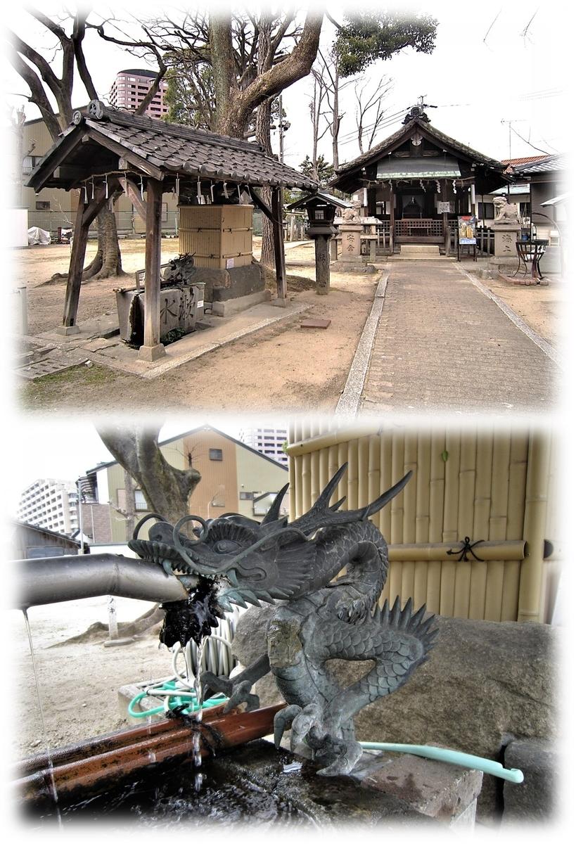 f:id:owari-nagoya55:20210314151632j:plain