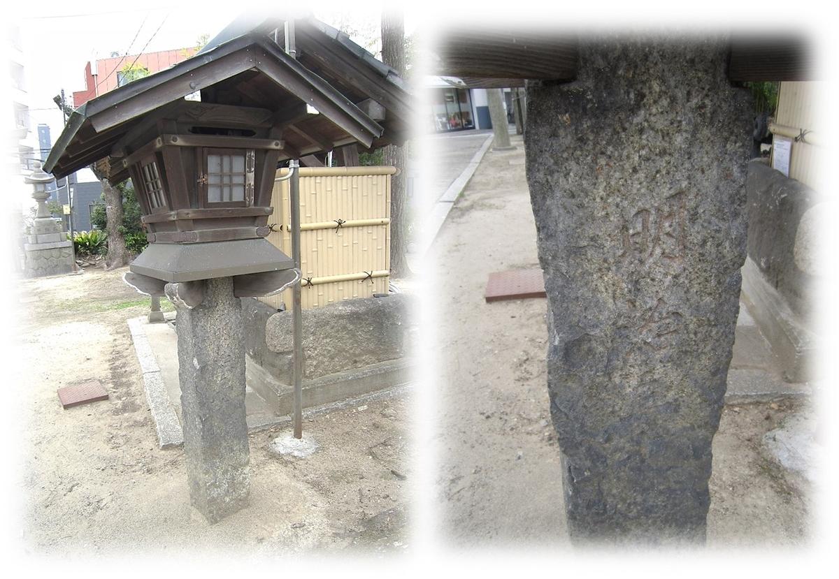 f:id:owari-nagoya55:20210314151654j:plain