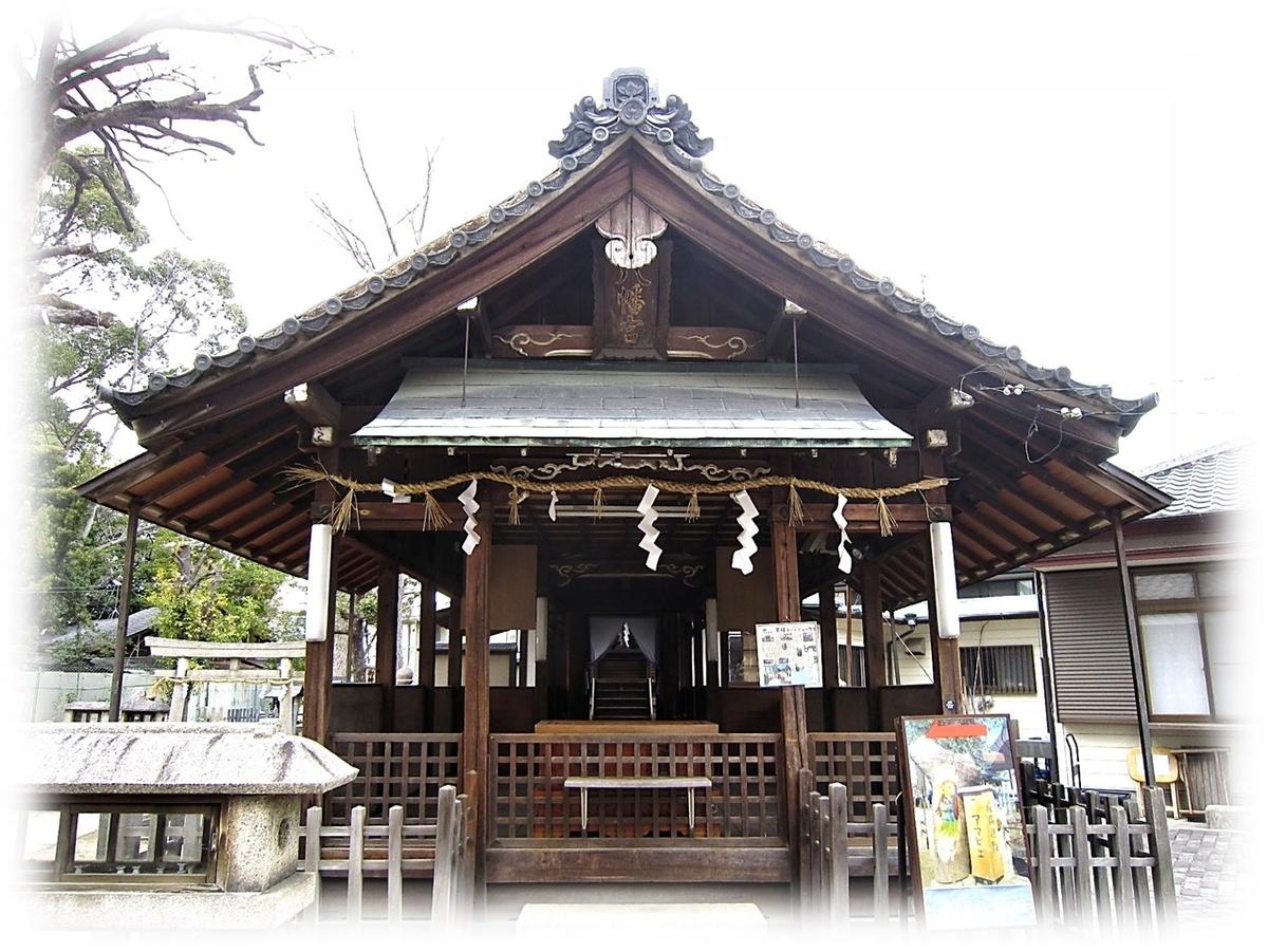 f:id:owari-nagoya55:20210314151827j:plain