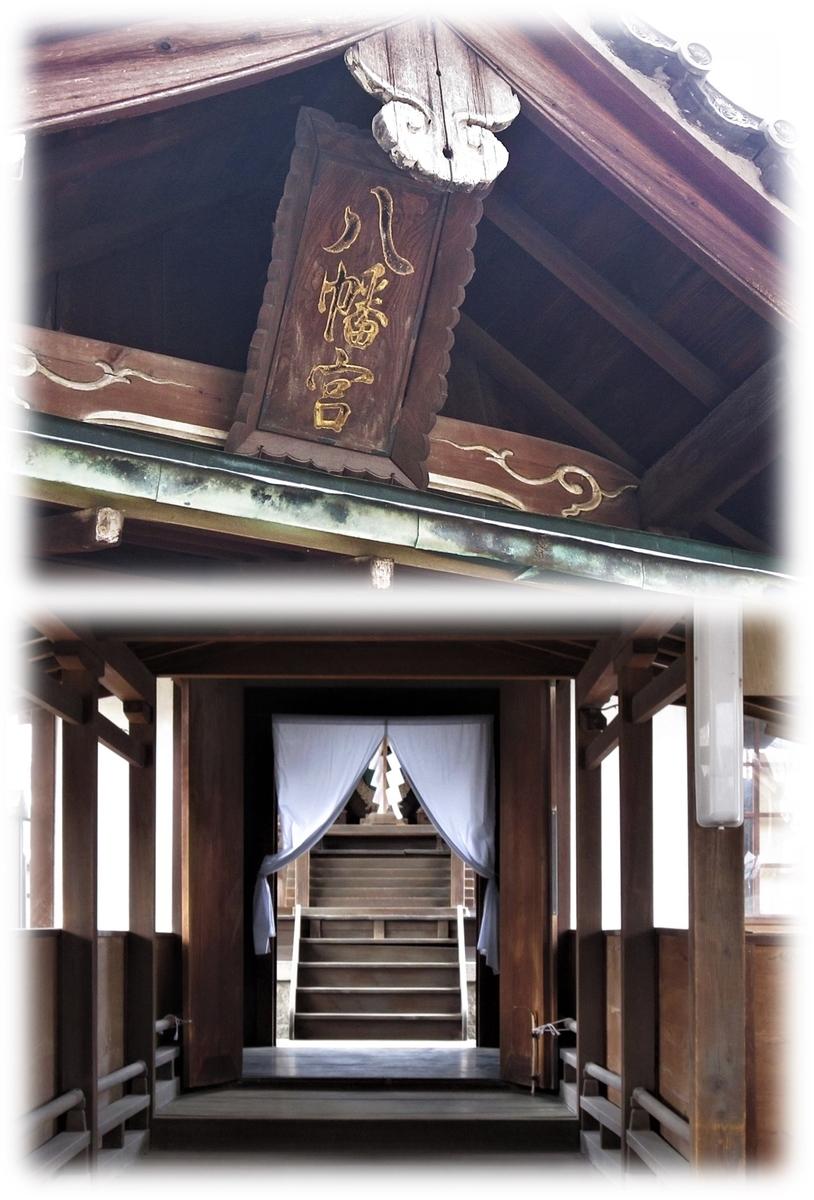 f:id:owari-nagoya55:20210314151848j:plain
