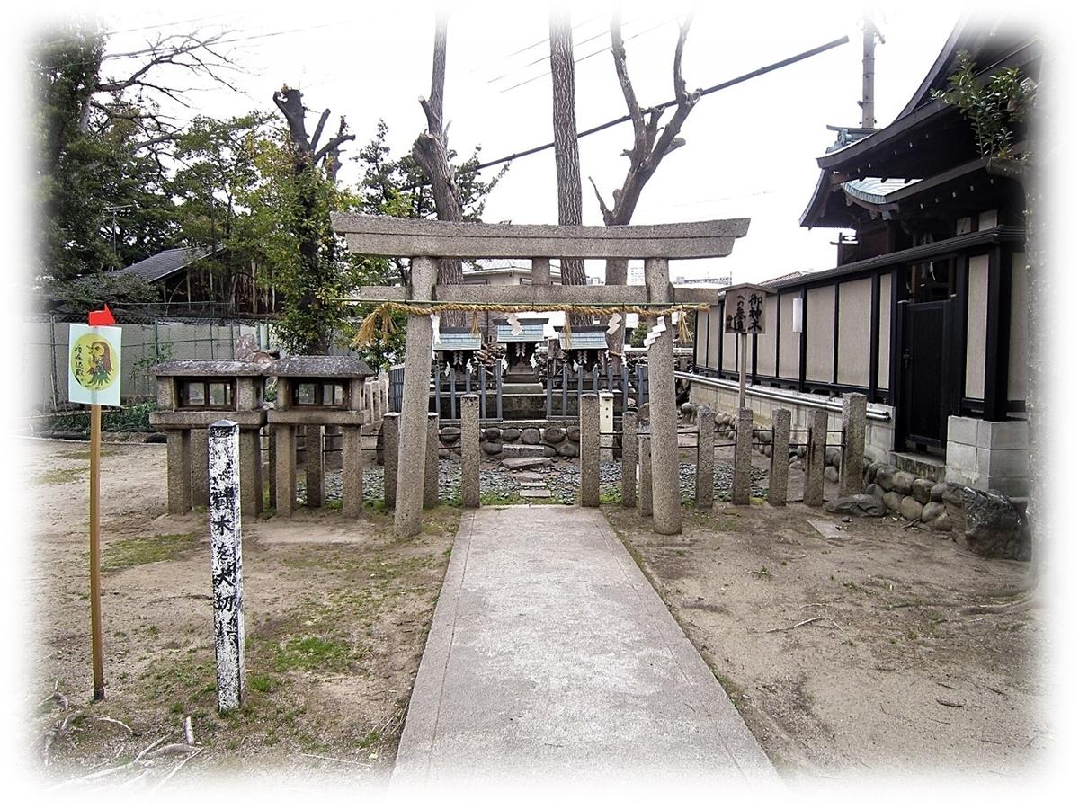 f:id:owari-nagoya55:20210314151936j:plain