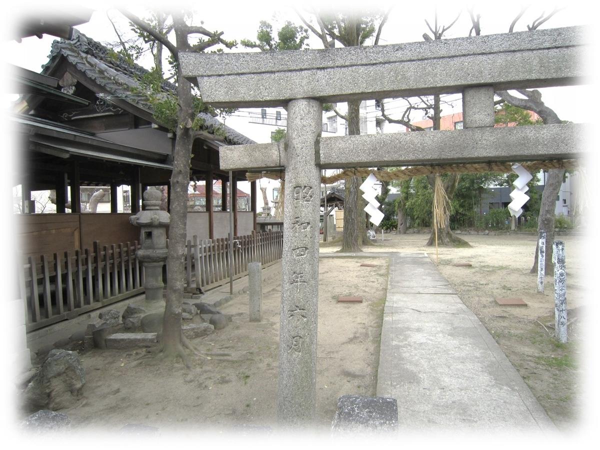 f:id:owari-nagoya55:20210314152045j:plain