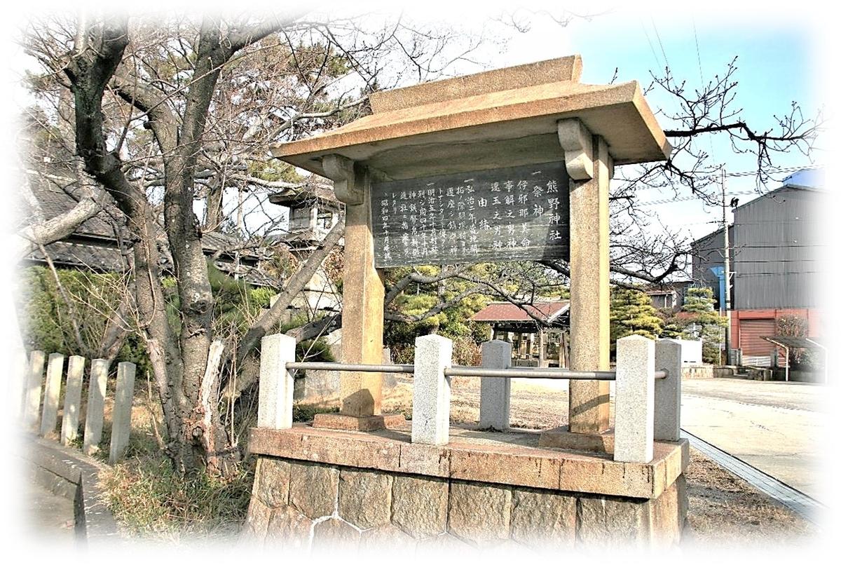 f:id:owari-nagoya55:20210315182909j:plain