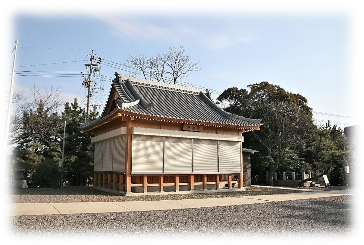 f:id:owari-nagoya55:20210315183059j:plain