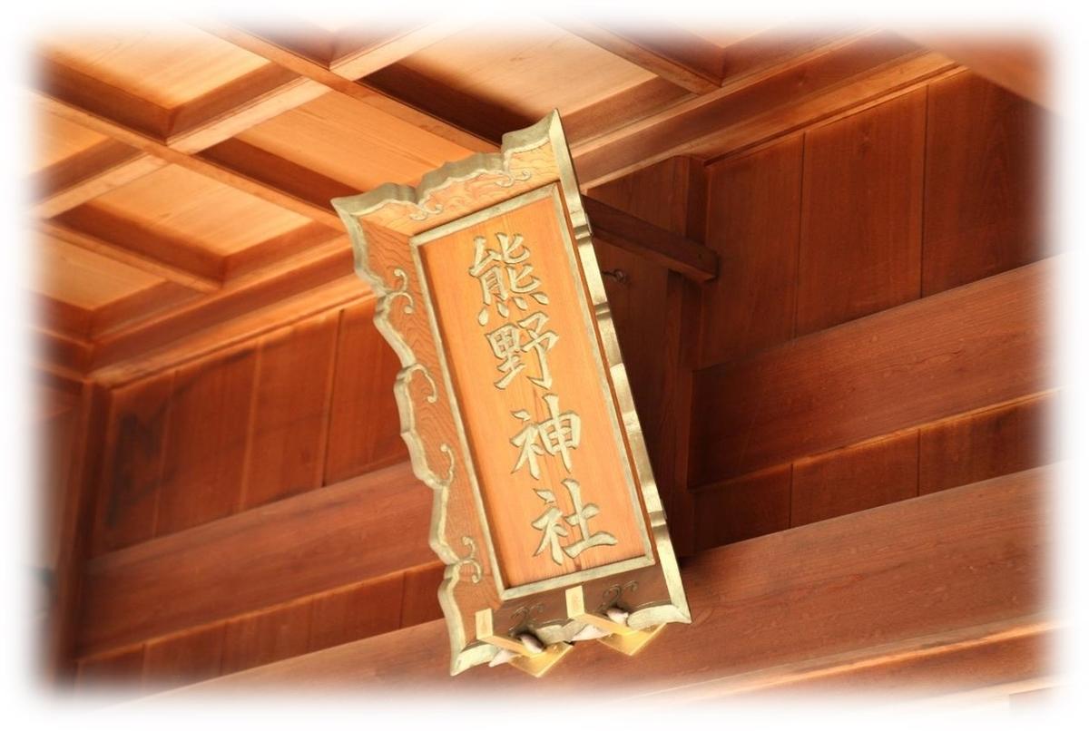 f:id:owari-nagoya55:20210315183310j:plain