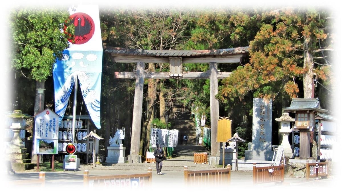 f:id:owari-nagoya55:20210318081954j:plain
