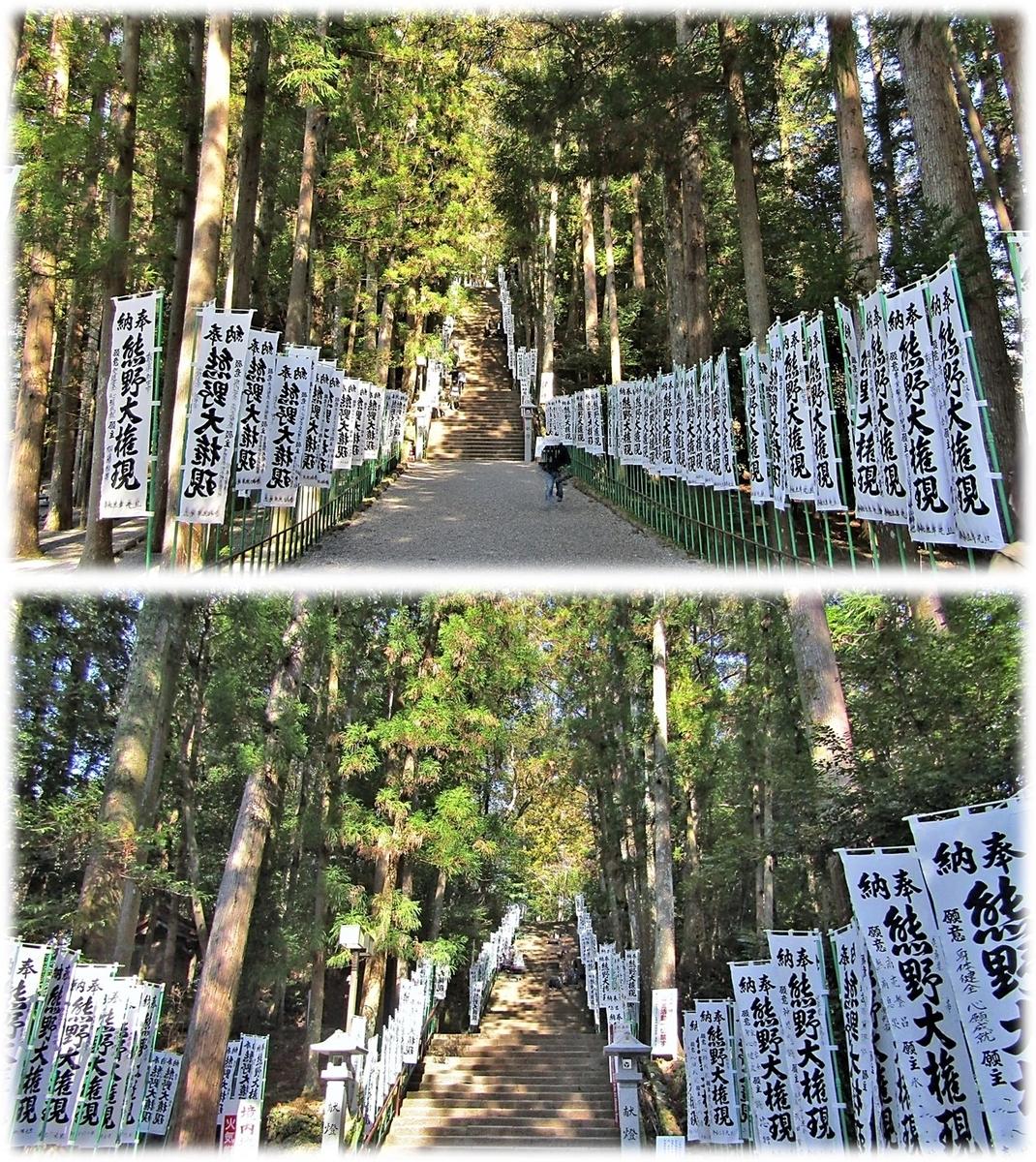 f:id:owari-nagoya55:20210318082044j:plain