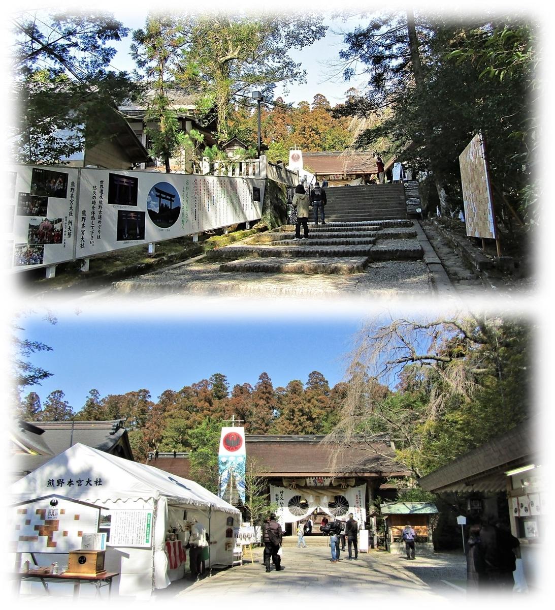 f:id:owari-nagoya55:20210318082224j:plain