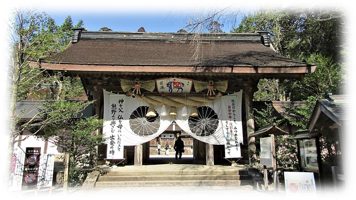 f:id:owari-nagoya55:20210318082304j:plain