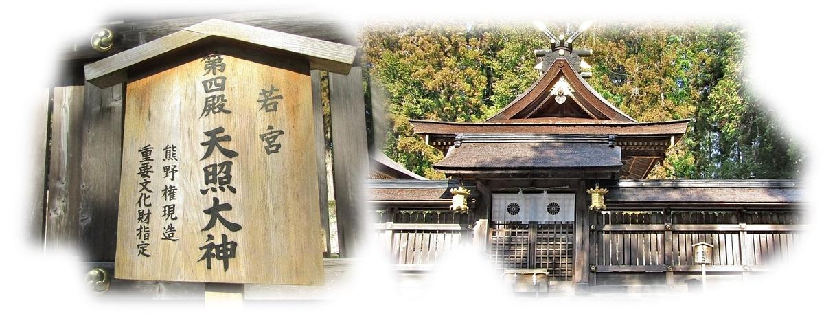 f:id:owari-nagoya55:20210318082430j:plain