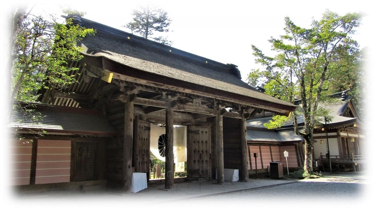 f:id:owari-nagoya55:20210318082532j:plain