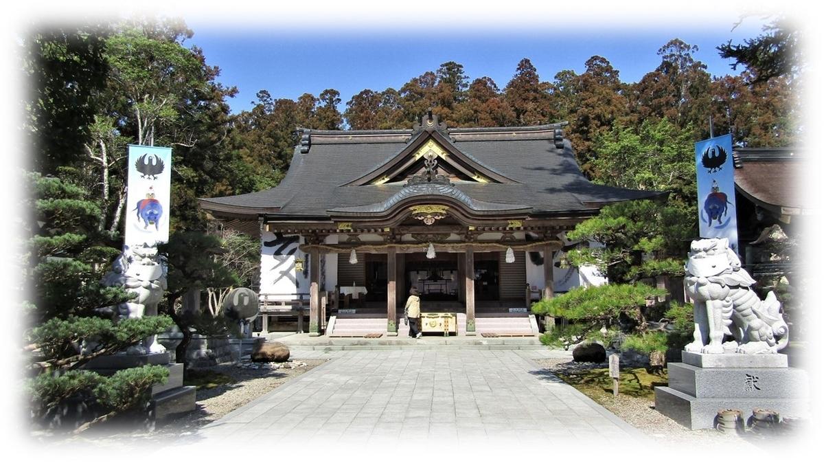 f:id:owari-nagoya55:20210318082605j:plain