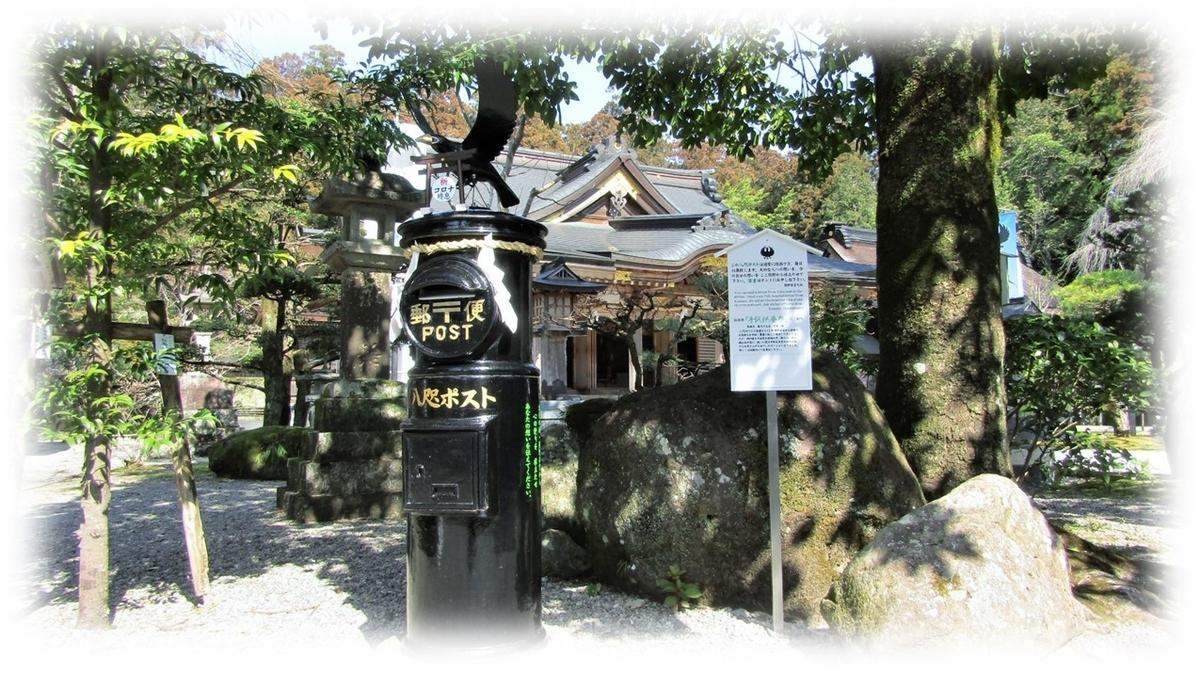 f:id:owari-nagoya55:20210318082637j:plain