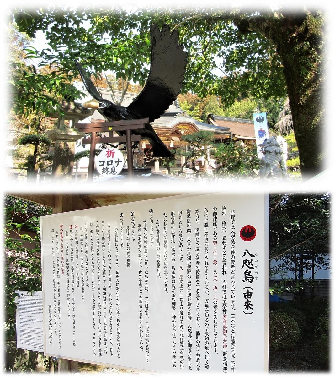 f:id:owari-nagoya55:20210318082654j:plain