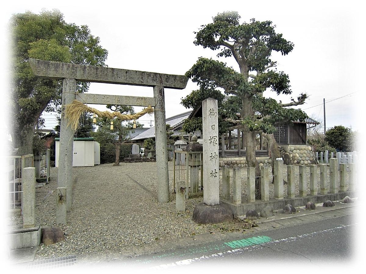 f:id:owari-nagoya55:20210319014403j:plain