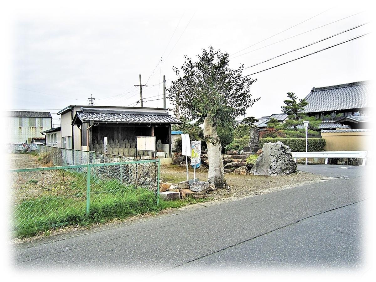 f:id:owari-nagoya55:20210320192944j:plain