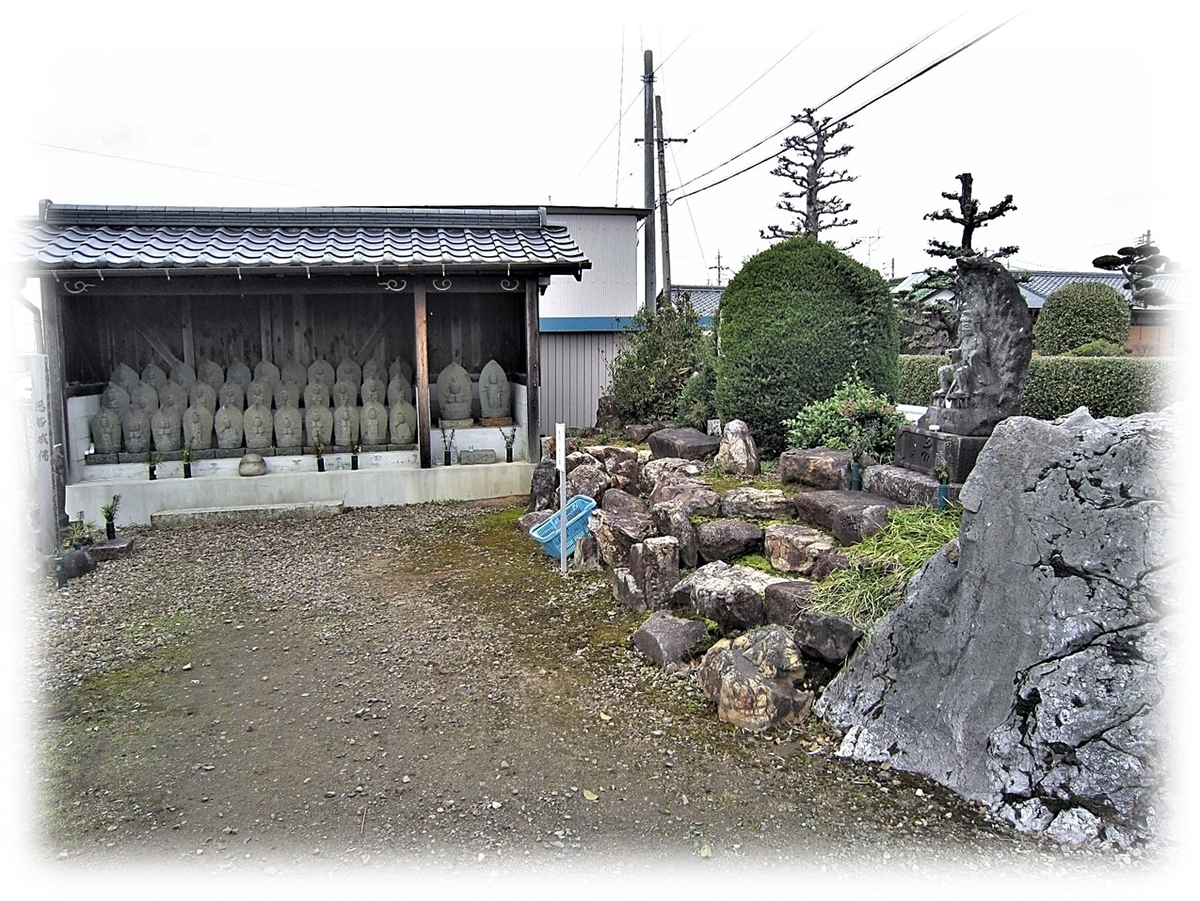 f:id:owari-nagoya55:20210320193016j:plain