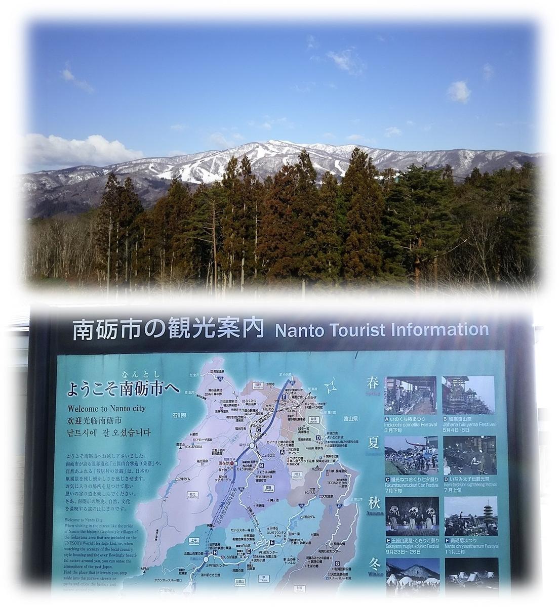 f:id:owari-nagoya55:20210326174552j:plain