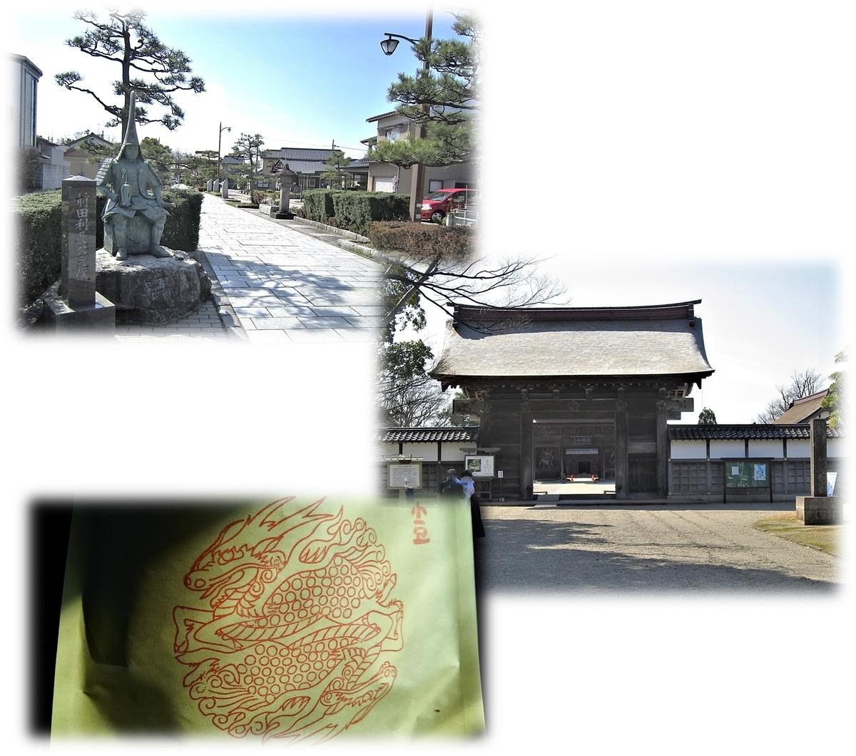 f:id:owari-nagoya55:20210326174802j:plain
