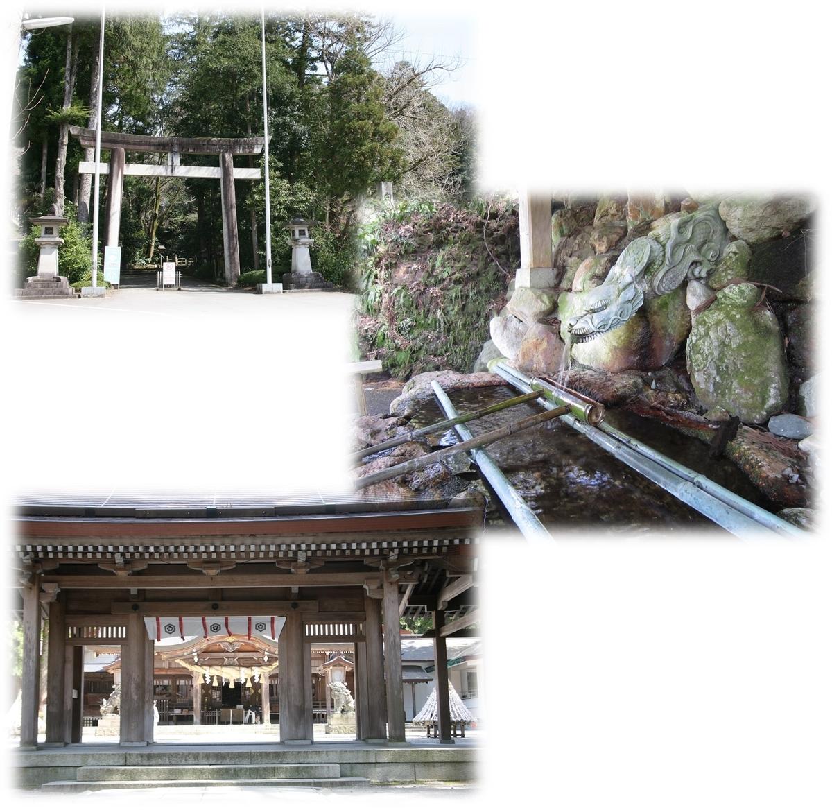 f:id:owari-nagoya55:20210326175129j:plain