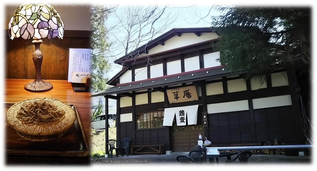 f:id:owari-nagoya55:20210326175200j:plain