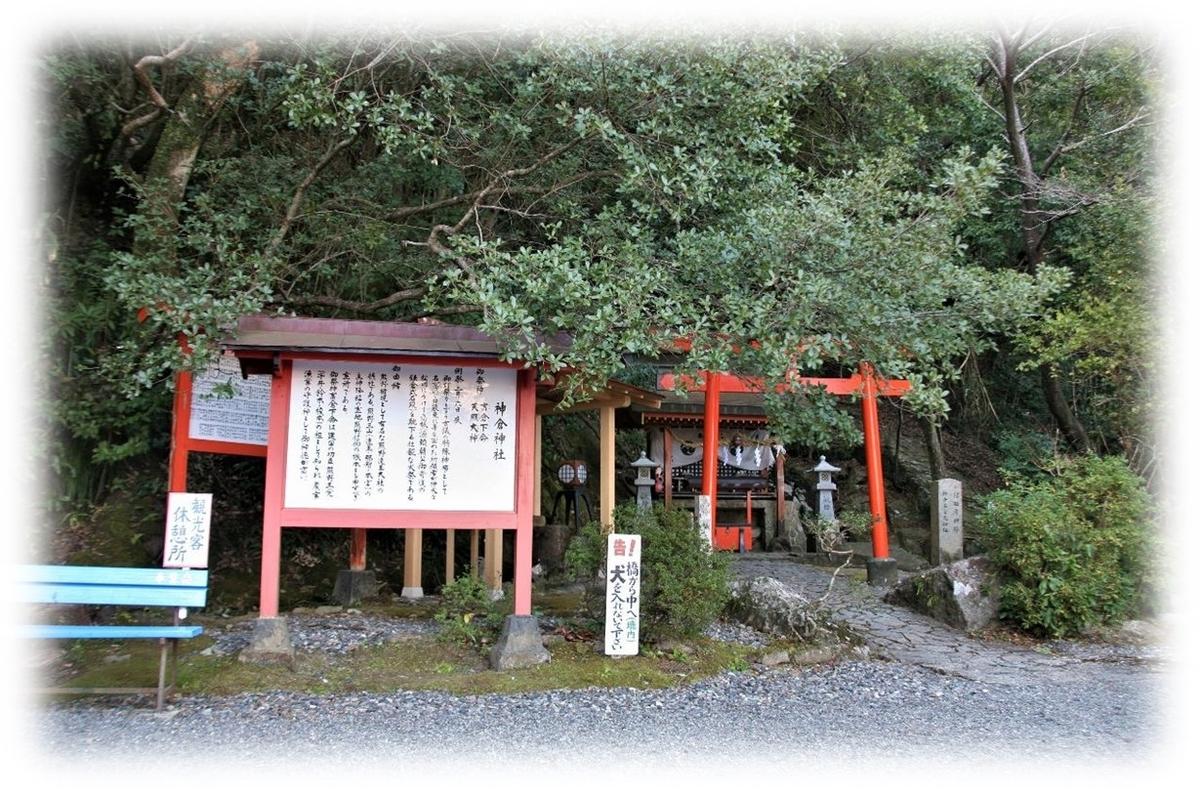 f:id:owari-nagoya55:20210402103707j:plain
