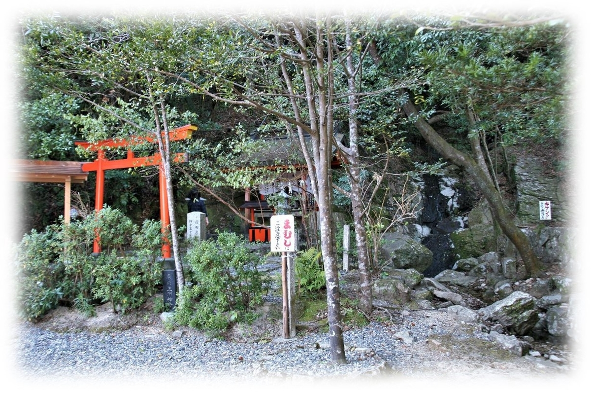 f:id:owari-nagoya55:20210402103751j:plain