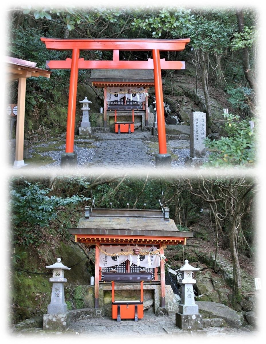 f:id:owari-nagoya55:20210402103816j:plain