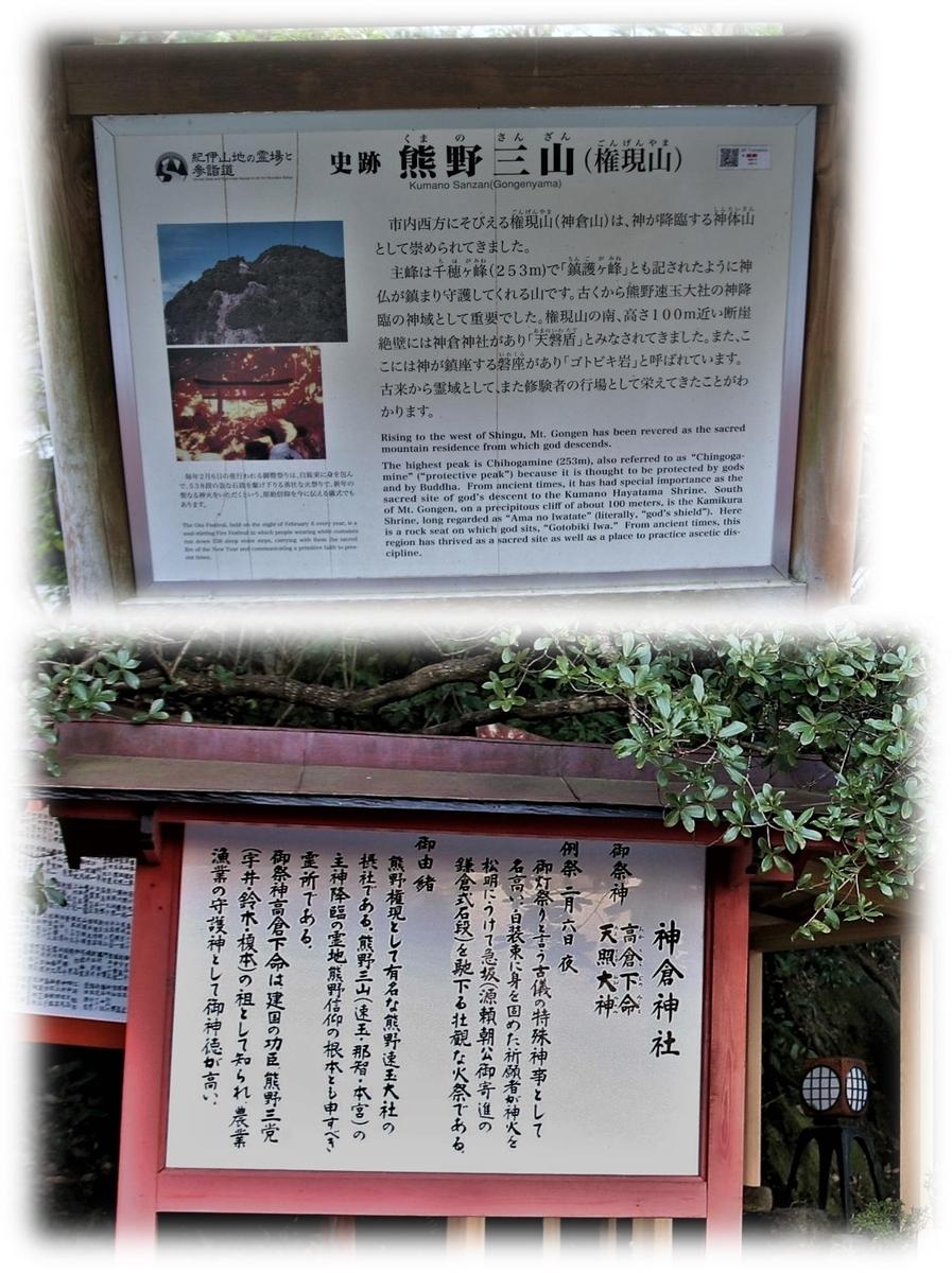 f:id:owari-nagoya55:20210402103842j:plain