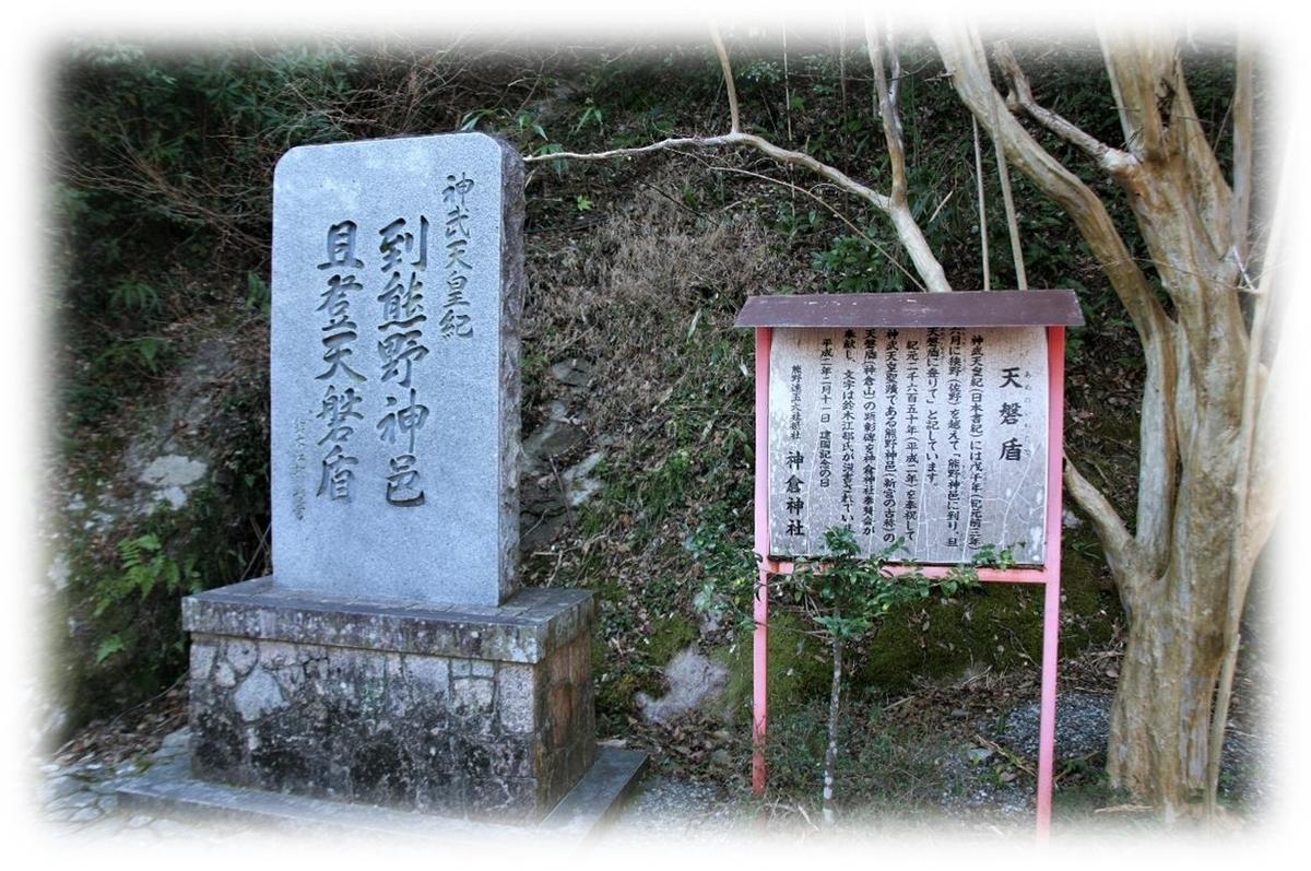 f:id:owari-nagoya55:20210402103906j:plain