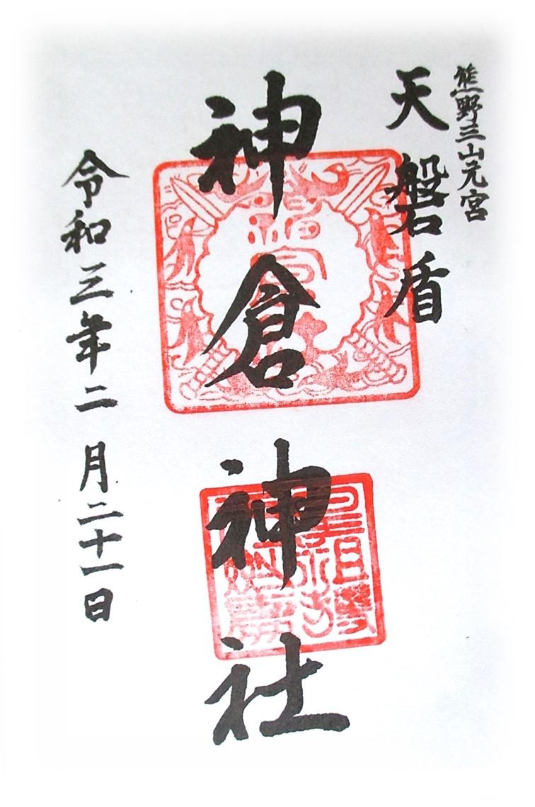f:id:owari-nagoya55:20210402104943j:plain