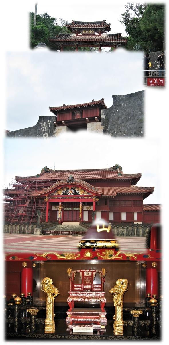 f:id:owari-nagoya55:20210404140541j:plain