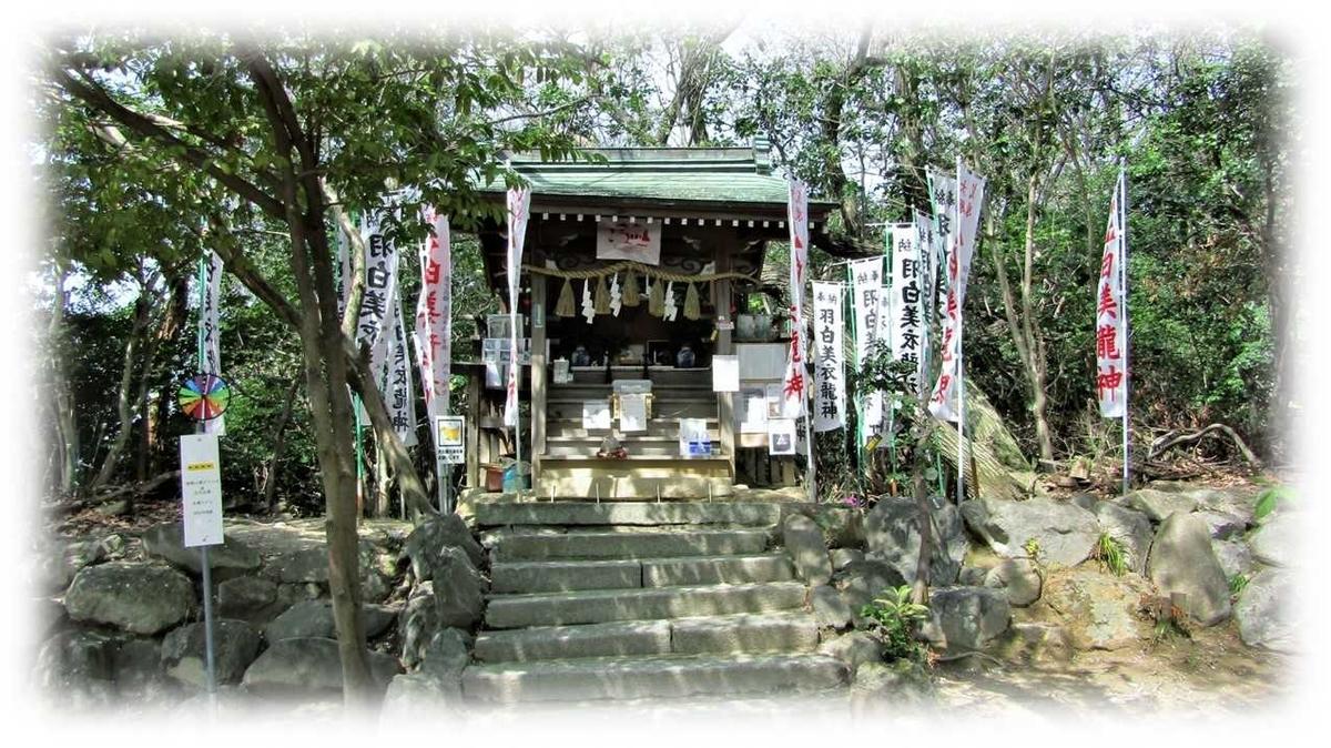 f:id:owari-nagoya55:20210406151206j:plain