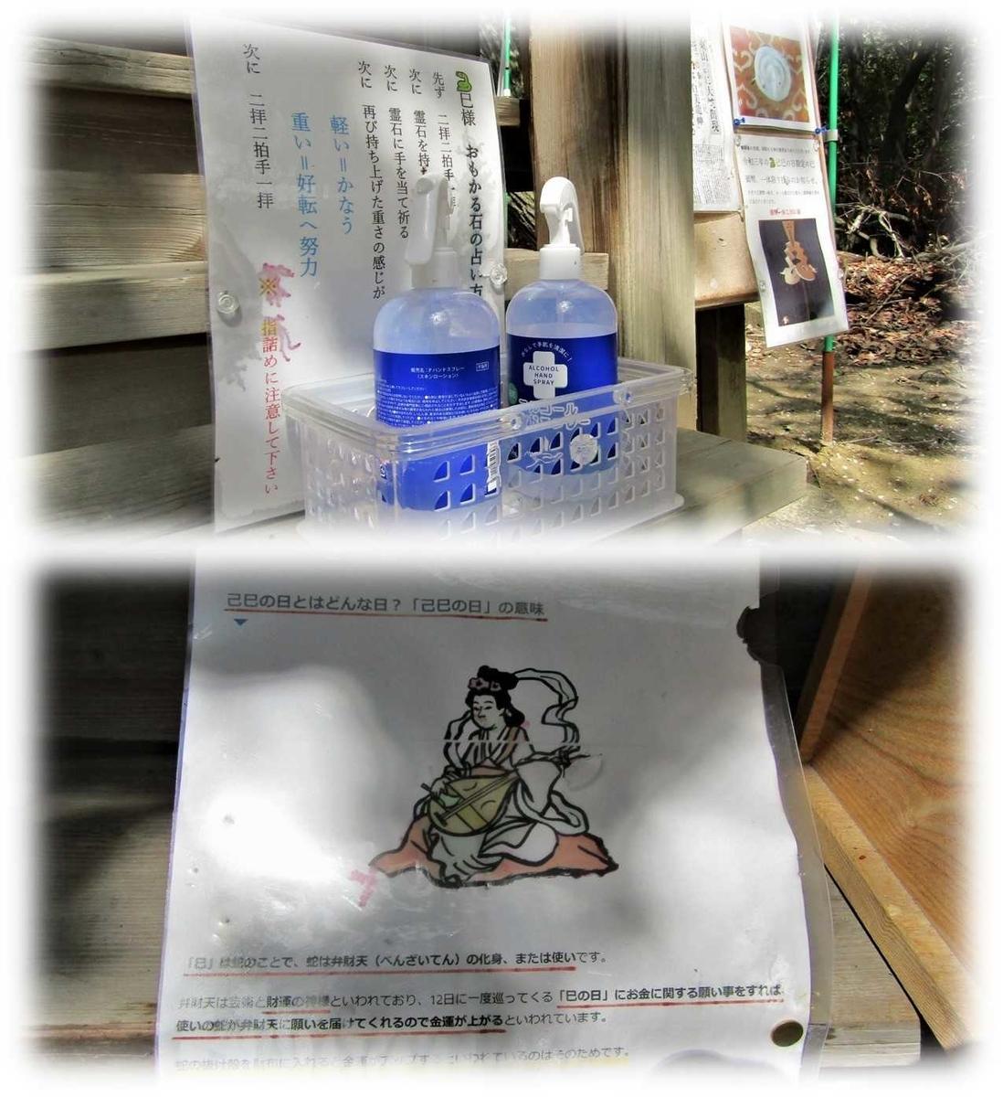 f:id:owari-nagoya55:20210406151339j:plain