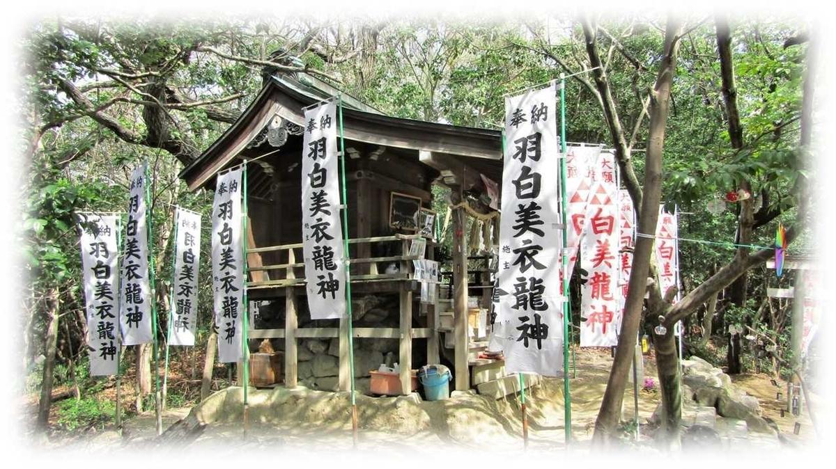 f:id:owari-nagoya55:20210406151406j:plain